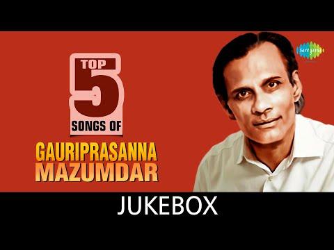 5 Songs Of Lyricist Gauriprasanna Majumdar | Akasher Astarage | Krishnachura Shon | Ei Mayabi Tithi