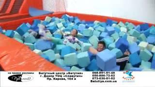БАТУТИЯ программа ПРОМЕНАД 11 канал