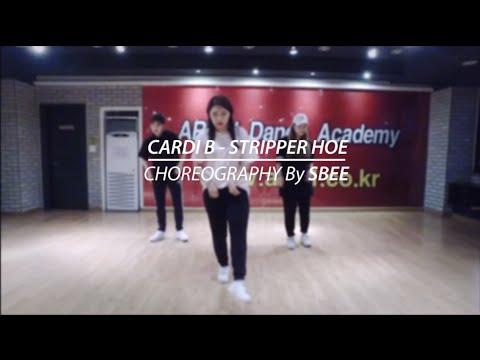 Cardi B - Stripper Hoe l SBEE - CHOREOGRAPHY l ARTONE
