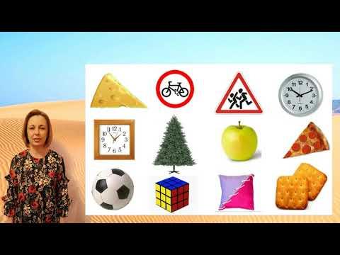 Изучаем геометрические фигуры-Развивашки-Средняя группа детского сада