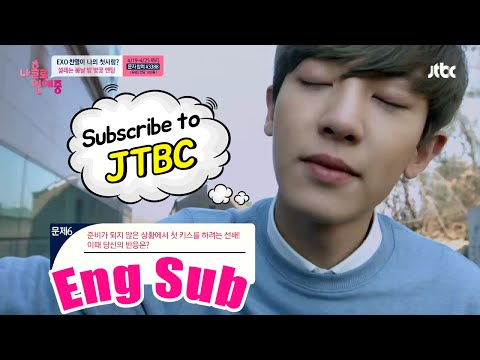 dating alone chanyeol ep 2 eng sub full