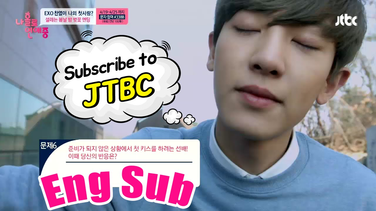 Dating only eng sub ep 1 chanyeol