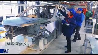 Автомобили казахстанской сборки