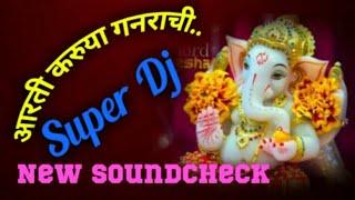 Aarti Karuya Ganrayachi Dj Mix