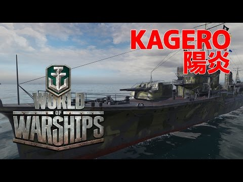 World of Warships - Kagero Objective Control
