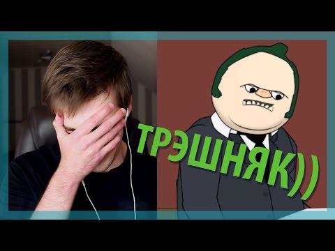 видео: РЕАКЦИЯ НА МОЙ ПЕРВЫЙ МУЛЬТ ПРО ДОТУ 2
