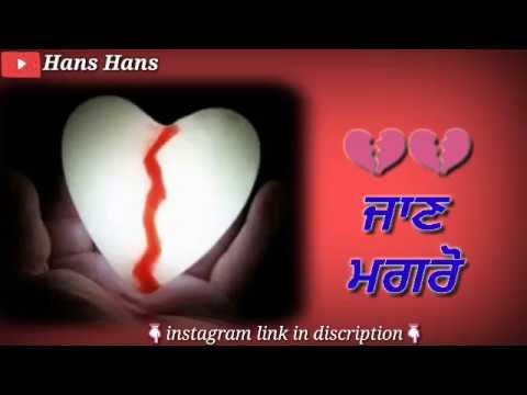 💔Tutt Jaan Magro💔 Veet Baljit | Punjabi Song | Sad Status Video | Hans Hans | #1