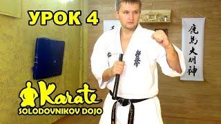 """4 урок нунчаку / вертикальные и горизонтальные махи """"крестик"""" / nunchaku kyokushinkai karate"""