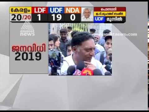 Congress - JDS  fails ; BJP with clean sweep in Karnataka