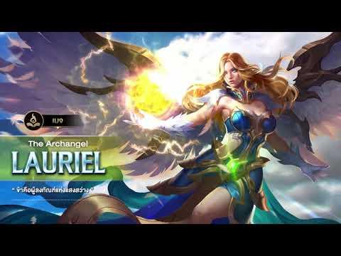 Garena RoV - Hero Spotlight: Lauriel