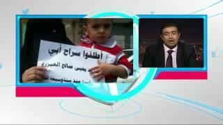تفاعلكم : رابطة امهات المختطفين اليمنية على فيسبوك تدين ممارسات الحوثيين