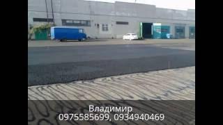 видео Катки асфальтные в Одессе