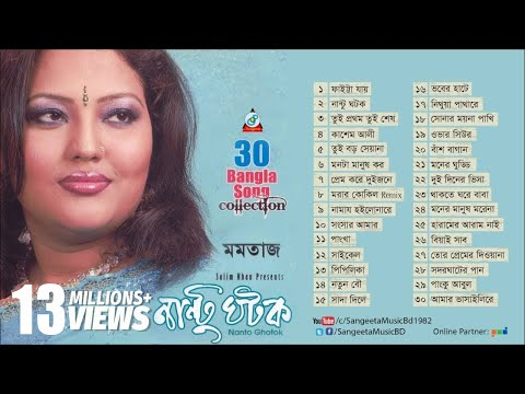 Nantu Ghotok  Momtaz Hit Songs  Full Audio Album