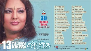 Nantu Ghotok - Momtaz Hit Songs - Full Audio Album.mp3