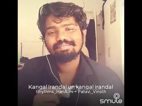 Subramaniapuram - Kangal Irandal Video | James | Jai