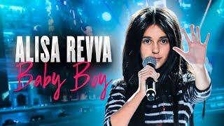 ALISA REVVA Baby Boy. Премьера песни 2019