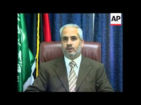 UN Investigates Alleged Israeli And Hamas War Crimes In Gaza