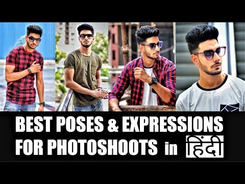 How to POSE like a MODEL for SEXY PHOTOS {STEP BY STEP TUTORIAL} | Male poses 2018 urban gabru