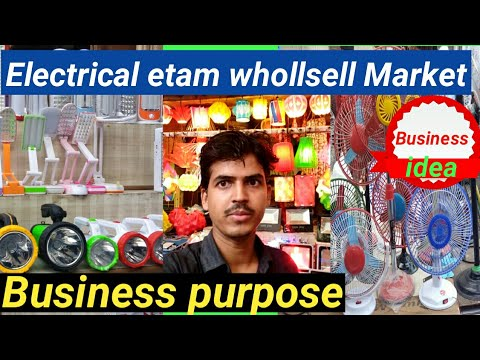 बिजली कें समान का whollsell Market  !! Business purpose whollsell electrical  market Delhi  !!