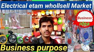 बिजली कें समान का whollsell Market  !! Business purpose whollsell electrical  market Delhi  !!