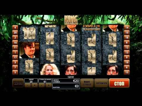 Игровой автомат Кинг-Конг – King Kong (Playtech)