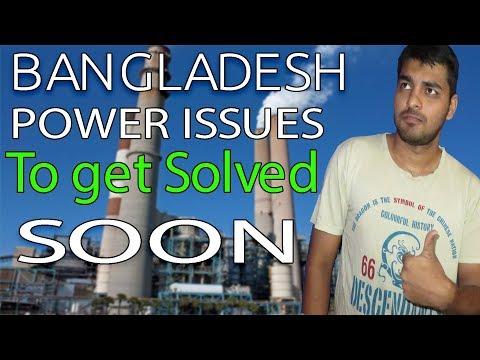 "Bangladesh Electricity Solutions || Bangladesh Electricity Issues || ""SHONAR BANGLA"" Ep16"