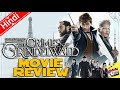 Fantastic Beasts: The Crimes Of Grindelwald - Movie Review [Explained In Hindi]