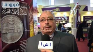 بالفيديو : رئيس مصلحة سك العملة : نوزع
