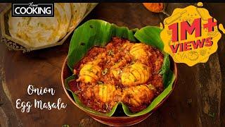 Onion Egg Masala | Egg Masala Curry | Anda Curry | Spicy Egg Gravy | Easy Egg Recipes | Side Dish