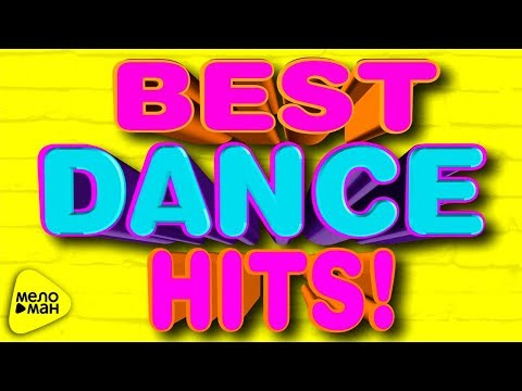 BEST DANCE HITS! 2017-2018. TOP 20 EURO MUSIC. SUPER VIDEO. FAVORITE SONGS.