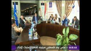 المجلس المصري الأوروبي يناقش أفاق العلاقات المصرية الأمريكية