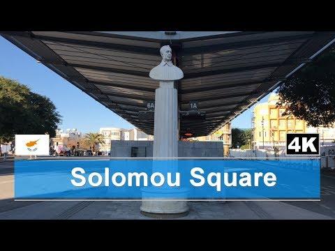Dionysiou Solomou Square, Nicosia (4K)