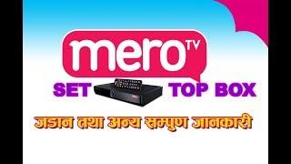 Gambar cover MERO TV Set Top Box जडान तथा अन्य सम्पूर्ण जानकारी