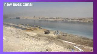 Archive new Suez Canal: April 24, 2015