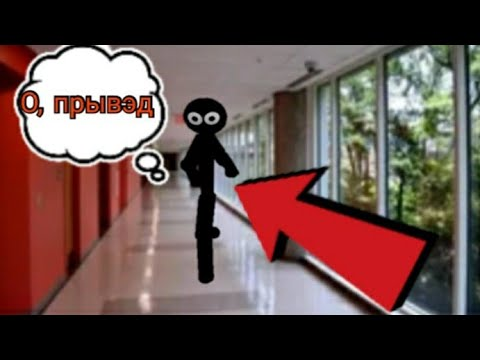 ЗЛОЙ УЧИТЕЛЬ СТИКМЕН ПЫТАЕТСЯ УБИТЬ МЕНЯ | Stickman Neighbor Teacher Escape