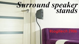 Surround sound speaker stands unboxing/set up and review