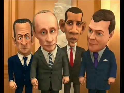 Путин поздравляет Людмилу с Днем Рождения.