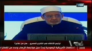 محمد على خير: الأخلاق فى مصر بعافية!
