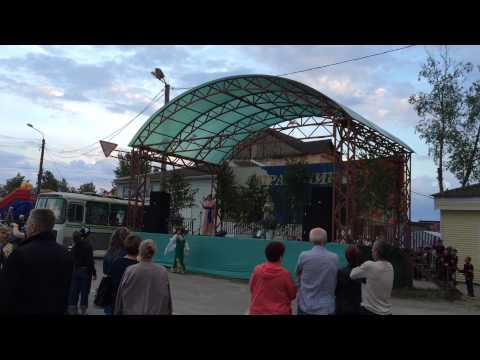 Официальный сайт муниципального района «Город Киров и
