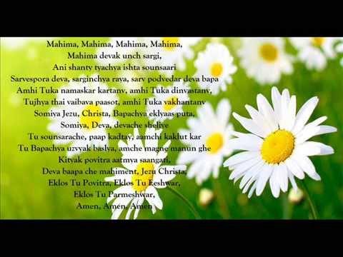 Mahima Mahima Konkani Gloria Hymn