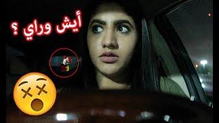 نمت بالسيارة ليلة كاملة و خفت من جد ؟!! | 24HOUR OVERNIGHT CHALLENGE