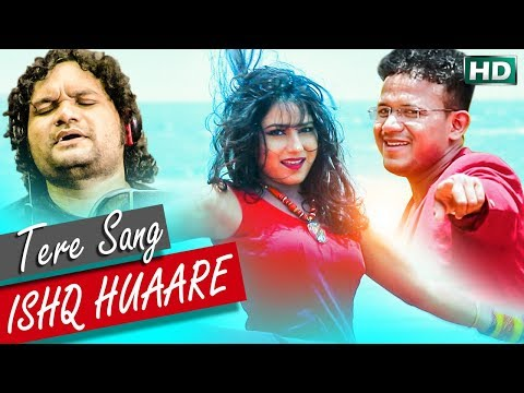 TERE SANG ISHQ HUAARE - Odia Music Video | A LOVE SONG By Humane Sagar | Exclusive on 91.9 FM