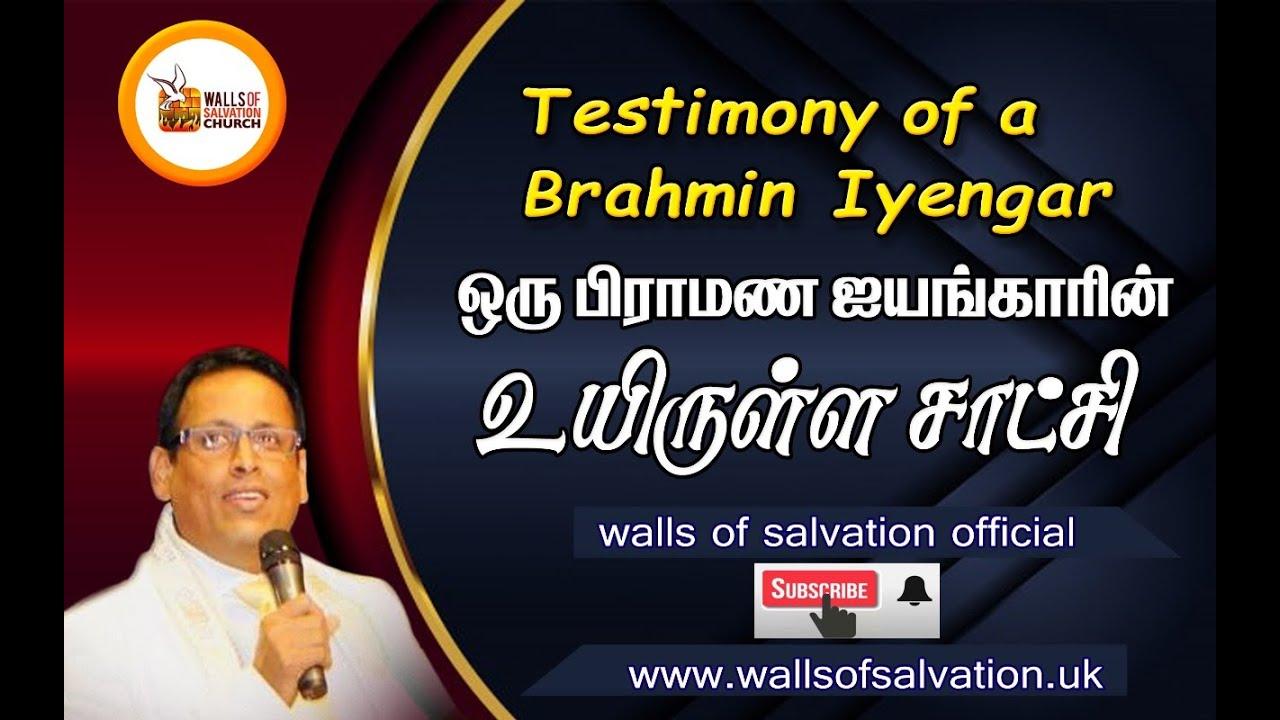 Why a Hindu Priestly Iyengar took Jesus as his Saviour