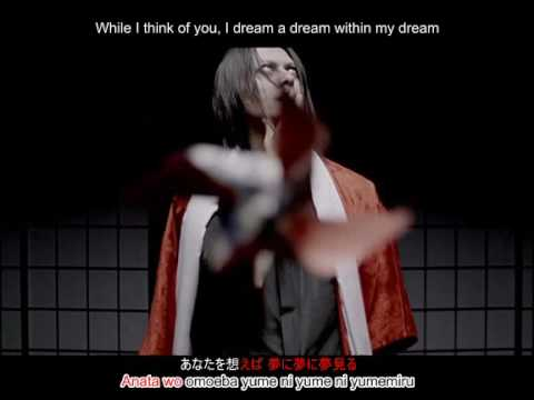 BUCK-TICK  - Kagerou (Subbed)