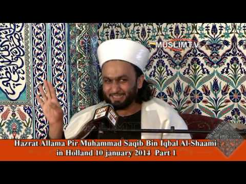 Hazrat Allama Pir Muhammad Saqib Bin Iqbal Al-Shaami in Holland 2014 full video