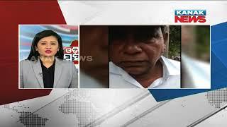 School Headmaster Thrashed For Assaulting Girl Student In Baripada