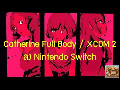 Catherine Full Body และ XCOM 2 Collection ลง Nintendo Switch : ข่าวเกมคอนโซล