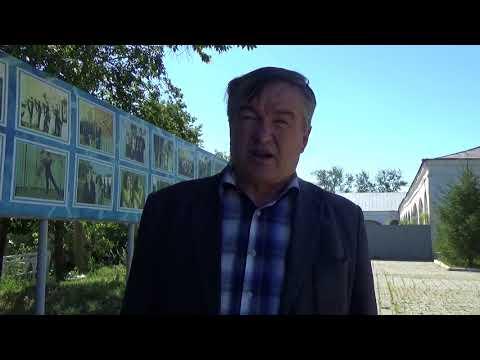 74RU. Обращение  к жителям Яснополянского сельского поселения