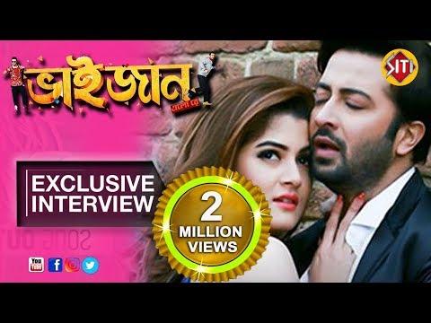 Bhaijaan Elo Re   Exclusive Interview   Srabanti Chatterjee   Shakib Khan new movie 2018   wabi Sabi