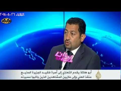 وفاة مذيع النشرة الرياضية بالجزيرة    منقذ العلي   فجر الثلاثاء بعد صراع طويل مع المرض 26 5 2015